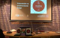 Pula Hosts First #PregnantGuide Book Promotion