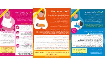 COVID-19 and Pregnancy, Birth and Postpartum in Farsi